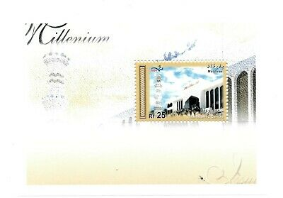 VINTAGE CLASSICS - Maldives 2454 - Millennium The Islamic Centre - S/S - MNH