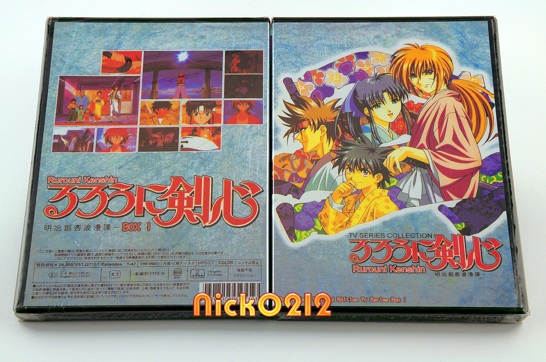 Rurouni Kenshin Complete TV 1-95 Episodes 10 Anime DVD Collection Samurai X New
