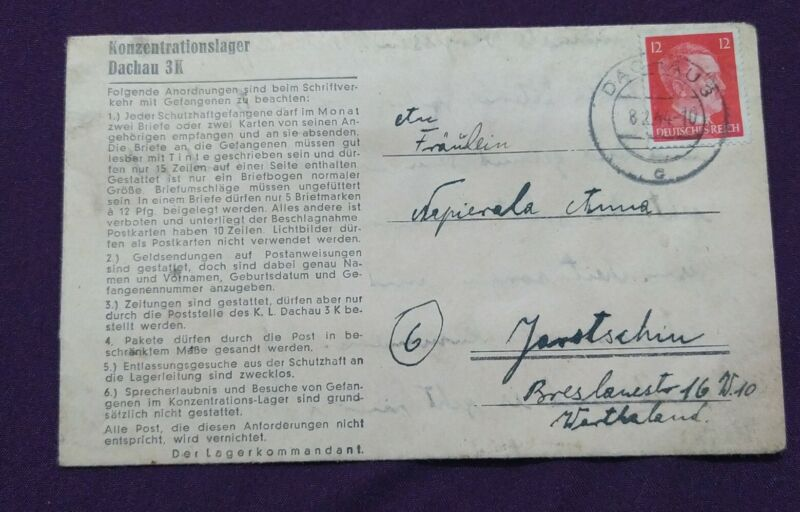 1944 Germany Dachau 3K Concentration Camp KZ Letter Cover