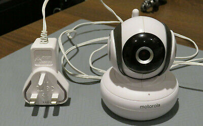 Motorola MBP36S Camera & Power Supply