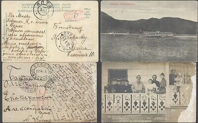 Russia - Lot of 2 Postcard - Postage Due V28/19