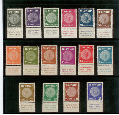 ISRAEL  STAMPS  1950-52-54 COINS FULL SETS  M.N.H
