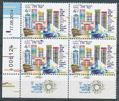 Israel 2014 Tel Aviv Global City Stamp Tab Block Mnh