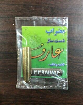 Mezrab  Pick  For Persian Tar