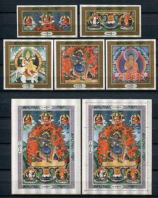 Bhutan 1969 Thangka Seide Silk 305-309 + Block 31 A/B ** MNH KW€310