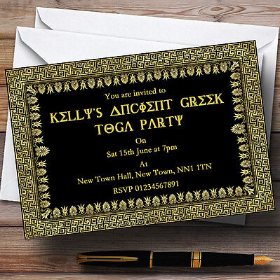 Ancient Greece Greek Toga Personalised Party - Toga Ancient Greece