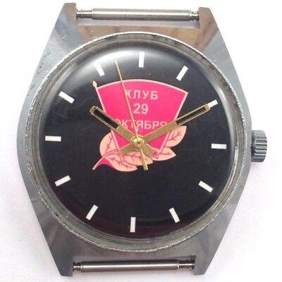 Soviet POLJOT WindUp watch