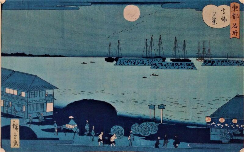 Evening View of Takanawa (Takanawa yûkei), By Hiroshige II Aizuri-e!