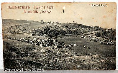 Postkarte um 1916 - RAZGRAD - Bulgarien