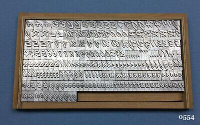 Howard Personalizer Type - 48pt Brush Script - Hot Foil Stamping Machine