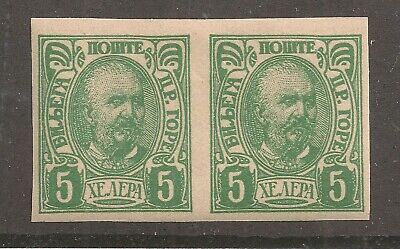 Sc. 59 Mint Lite Hinge Mark - Horizontal IMPERF Pair