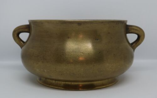 Chinese Qing Dynasty Bronze Censer, Xuande Mark