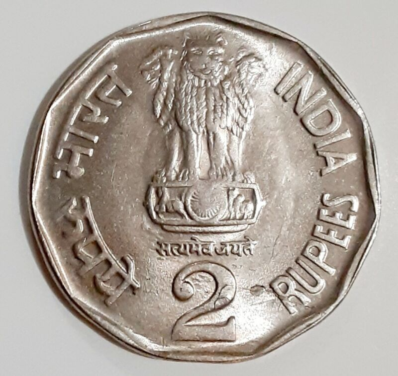 1993 2 Rupees India Coin