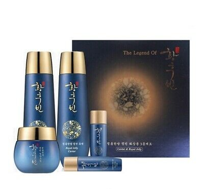 Korea cosmetic The legend of Empress Royal jelly 3pcs set + Gift K-BEAUTY