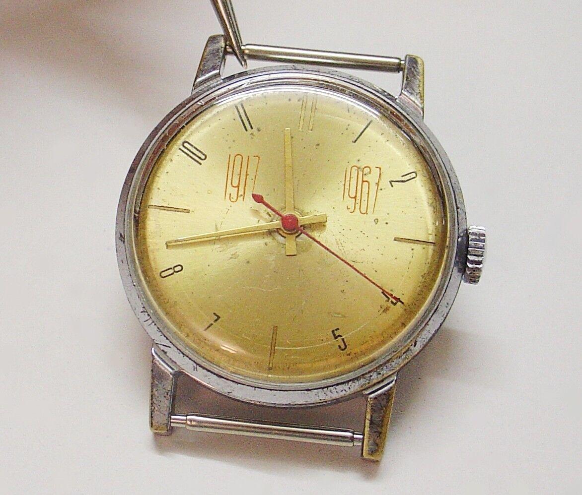 Стоимость золотые часы зим часа макдональдсе стоимость работы в
