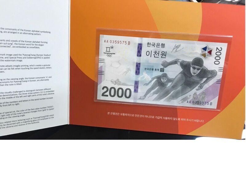 SOUTH KOREA 2,000 2000 WON 2018 2017 WINTER OLYMPIC COMM. UNC WITH FOLDER