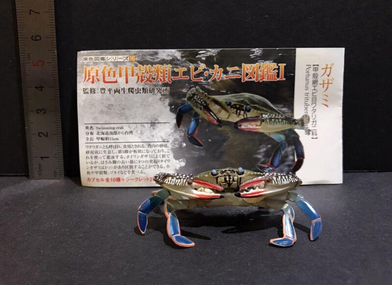 Yujin Takara Kaiyodo Retired Japan Exclusive Blue Swimming Crab Figure