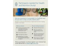 Volunteers required for Health and Nutrition Study *£10 gift voucher