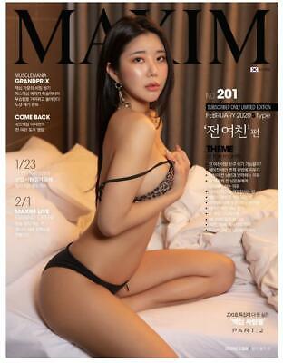 MAXIM KOREA ISSUE MAGAZINE 2020 FEB FEBRUARY LIMITED EDITION NEW