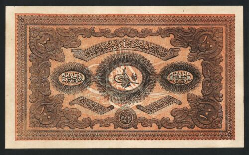 Turkey / Ottoman 100 Kurush 1877, Unc, P-53b, Watermark Sealed S.Abdulhamid