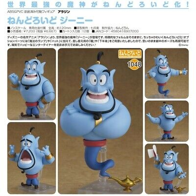 Good Smile Disney Aladdin Genie Nendoroid Action Figure USA Seller