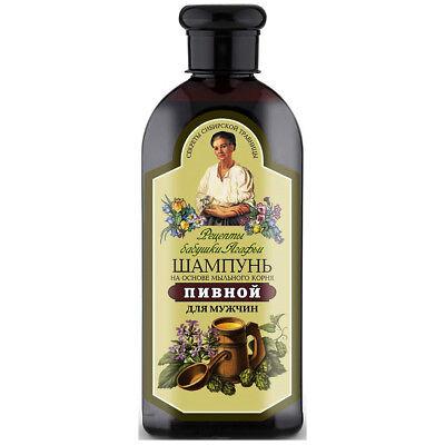 Männer Shampoo Omi Agafja gegen Haarausfall 350mL Haarpflege Seifenkraut Wurzel (Haarausfall Männer Shampoo)
