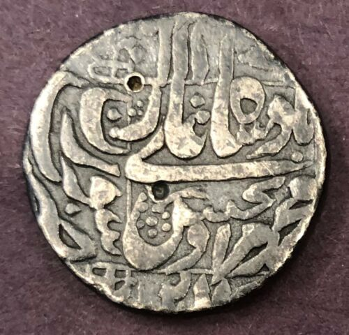 India - Mughal, Muhammad Murad Bakhsh, Silver Rupee, KM# 272.3, AH1068, XF