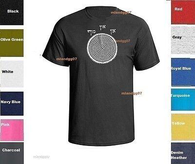 Hebrew T-shirt Ein Sof Kabbalah Shirt  SIZES -