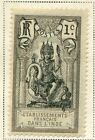 Mint Hinged French India Stamps