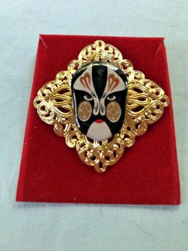 Vintage The Chinese Face-Painting Art Small Mask Pendant Chao tien Chun NEW NIB