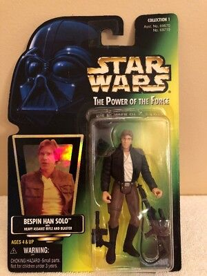 Star Wars Power Of The Force Bespin Hans Solo With Rifle And Blaster