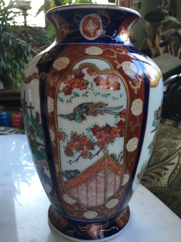 Vtg Imari Gold Gilt Hand Paint Porcelain Vase Urn Bird Flower Signed Jardiniere