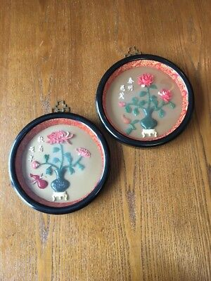 Vintage Asian Shadowbox Wall Art (2) 7.5 Inches Floral