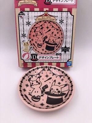 Pokemon Center: Mimikkyu's Circus: Small Ceramic Plate #2 - Pokemon Plates