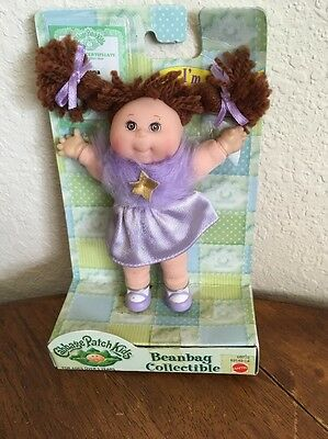 Vintage Cabbage Patch Kid Beanbag Collectible Mattel 1998 New
