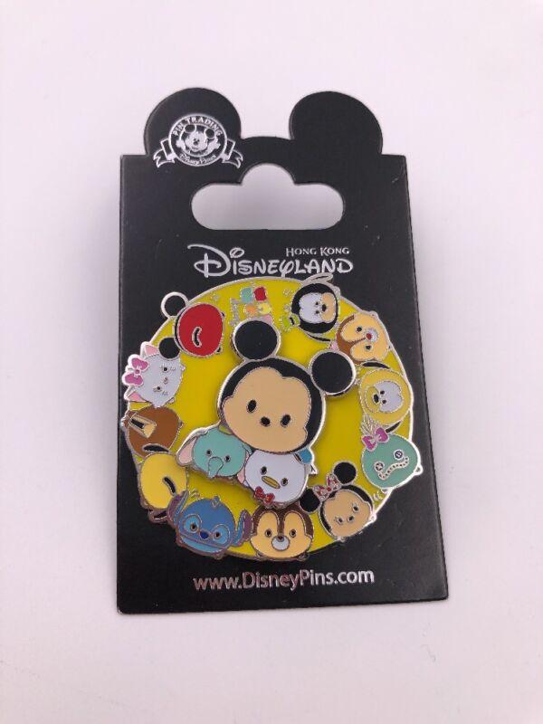 Hong Kong Disneyland Resort: Tsum Tsum Rotating Pin (DP-2)