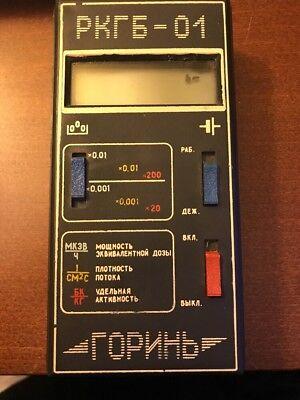 Dosimeter Goryn Rkgb-01 Radiometer 2 Geiger Counter Sbm-2