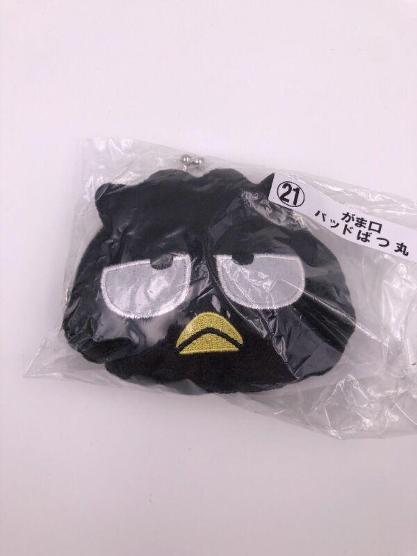 Sanrio Japan: Badtz Maru Plush Kisslock Coin Purse (L3)