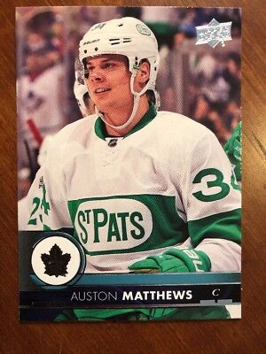 2017-18 UD Hockey Series 1 #170 Auston Matthews