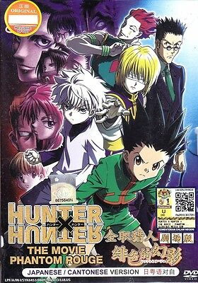 Hunter X Hunter The Movie Phantom Rouge The Movie DVD Anime English Sub Region (Hunter X Hunter Phantom Rouge English Sub)