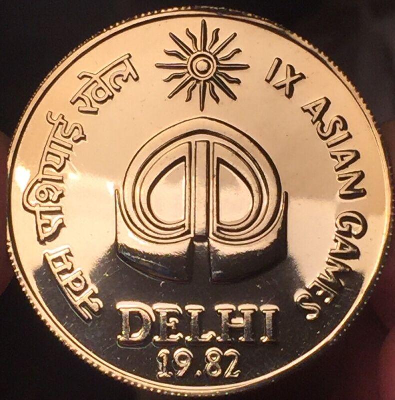 Republic India 10 Rupees 1982 IX Asian Games UNC Proof Like - Please See Pics