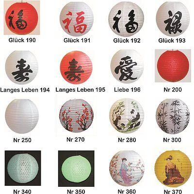 Lampion Laterne Papier rot weiss schwarz Japan China rund Ø 40 cm