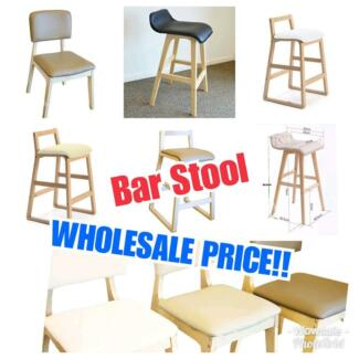 Plywood PU Leather Gas Lift Dining Chairs Bar stool