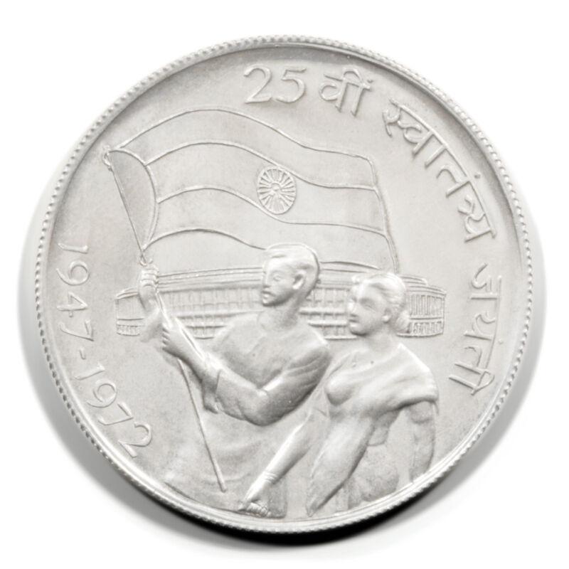 India 25th Anniversary Independence Asoka Lion 10 Rupees 1972  BU KM187.1
