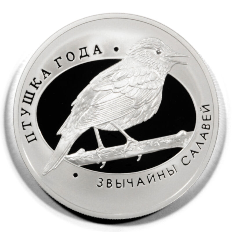 Belarus Nightingale 10 Roubles 2007  Proof Silver Crown KM157