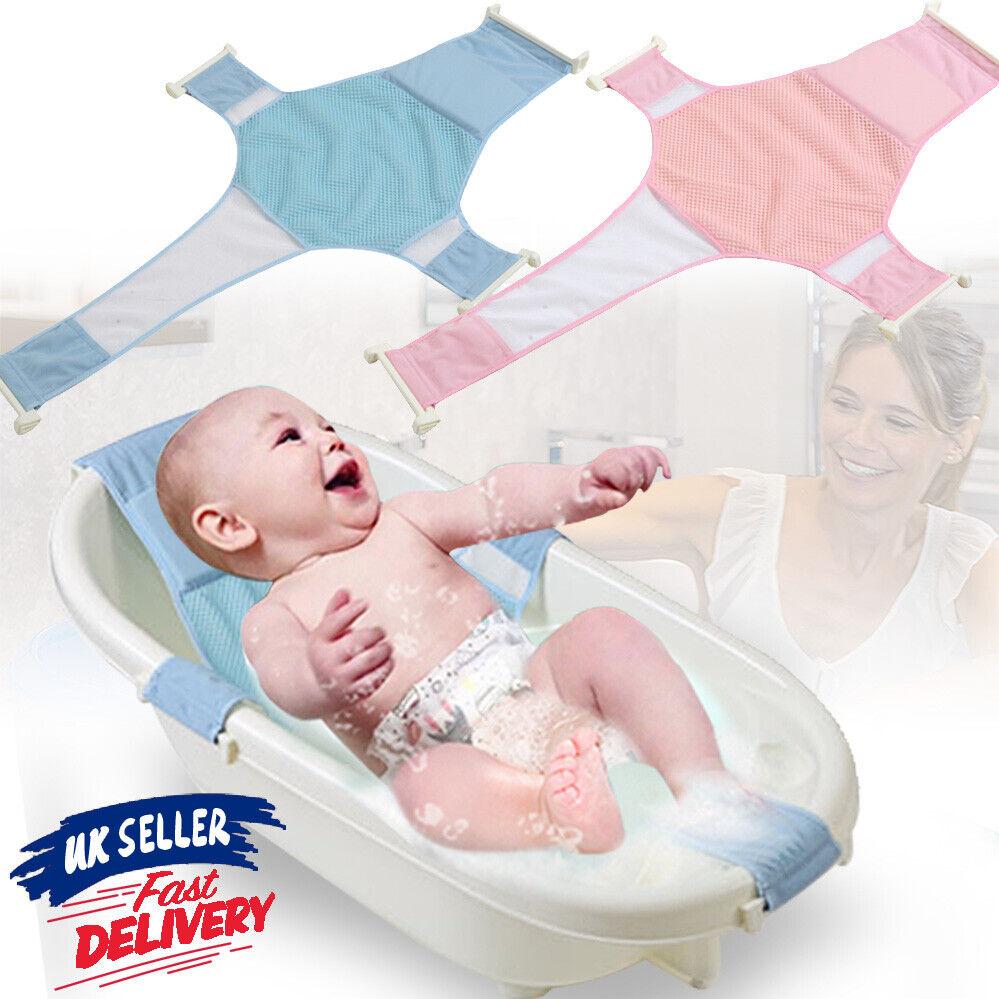 Adjustable Bathtub Bathing Shower Net baby Kids Bath Seats