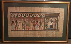 Large Egyptian Framed picture
