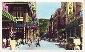 Hong Kong Photo Postcard