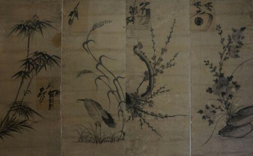 Rare Korean Joseon Dynasty 19th Century MinHwa Folk Sumi Ink 4 Panel Screen Set