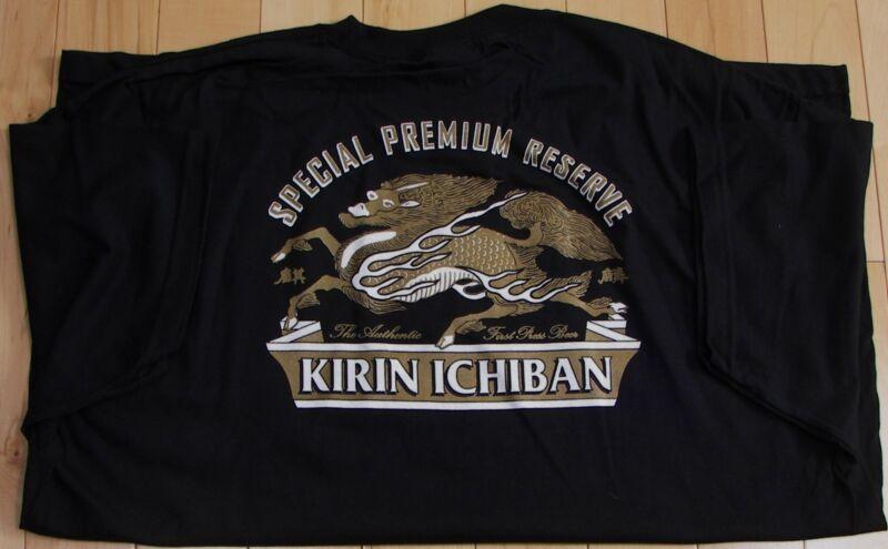 Kirin Ichiban Japan beer, Medium, Large,  XLarge or 2XLarge  t-shirt